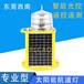 FLCAO一體式航道燈,航標燈廠家訂制