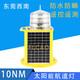 太陽能航標燈圖
