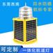 常德船舶太陽能航標燈五年維保,一體式航標燈