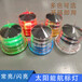 東莞西南/FLCAO內河航標燈,張掖河道航道燈性能可靠