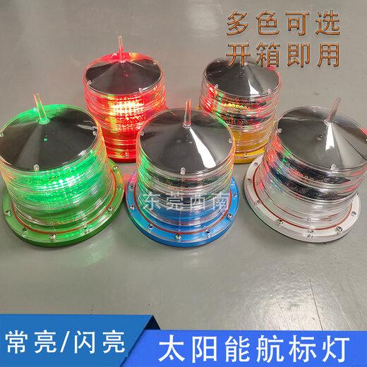 西南科技物聯網航標燈,郴州定制航標燈價格實惠
