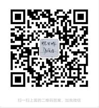 黄岛到郑州新郑汽车路线报道