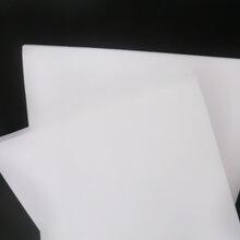 聚四氟乙烯模压板价格
