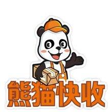 双12了,熊猫快收全国大范围内进行招商加盟啦!!!