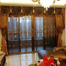 软装建材定制窗帘,卷帘,百叶帘,罗马帘,柔纱帘,设计制作安装