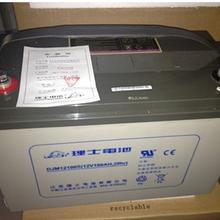 南平市理士蓄电池DJW12-100/12V100AH铅酸蓄电池报价参数