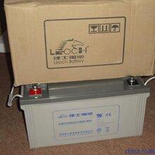 漳州市理士铅酸免维护蓄电池DJW12-120/12V120AH/UPS电源