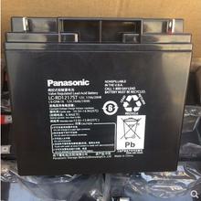 西安市松下铅酸免维护蓄电池LC-PD1217一级总代理报价参数及尺寸