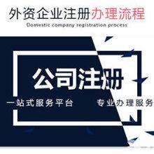 办理拍卖许可证办理拍卖许可证新注册拍卖公司