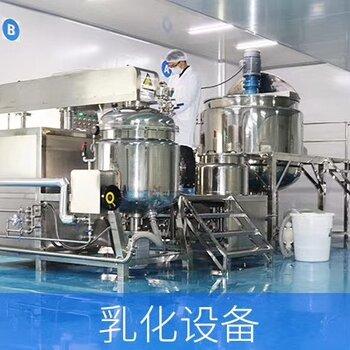 广州随美生物科技有限公司