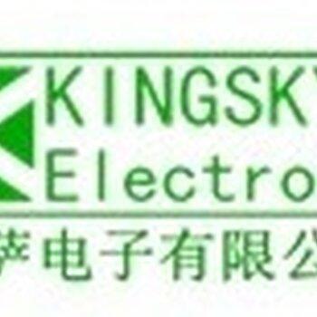 上海科萨电子有限公司