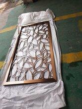 定制不锈钢屏风隔断玫瑰金雕花镂空定制金属屏风厂家