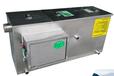 廣州醫院食堂全自動油水分離器制造安裝廠家