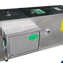 餐飲油水分離器價格食堂油水分離器廠家直銷圖片