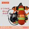 RHZKF6.8正压式空气呼吸器矿用消防用救护正空气呼吸机