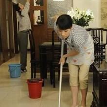 武鸣家庭保洁优质服务图片