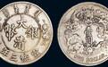 廈門翔安里鑒定古錢幣中心