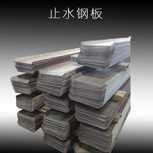 临沂厂优游平台1.0娱乐注册直售止水钢板镀锌止水钢板300×3规格Q235材质止水钢板图片