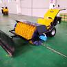 廠家直銷中巖農裝全液壓掃雪車