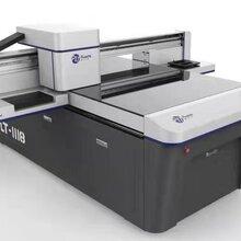 普蘭特1118FZ打印機,采用GH1820墨水雙負壓系統