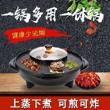 特膳涮烤一体锅价格图片