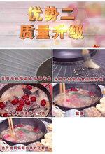 特膳涮烤一体锅使用效果怎样,好用么图片