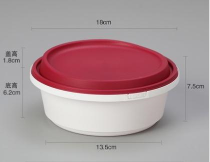 赛卓一次性餐盒高档创意打包盒外卖碗带盖圆形快餐盒塑料便当盒SZ-218/318