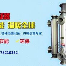 瀚尊制造-棕榈油换热器