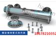 有机废气冷凝-螺旋螺纹管式冷凝器