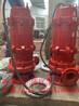 耐180℃全铜线电机热水输送100WQR65-18-5.5耐高温排污泵现货耐高温潜水排污泵