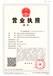 2020中国(合肥)国际学前教育装备展览会(CHPE幼教展)