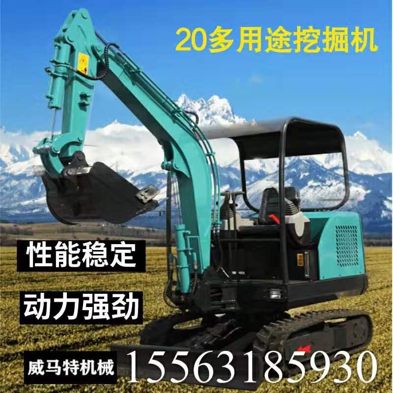 全新款小型挖掘机微型挖掘机小型农用挖掘机小型挖掘机械