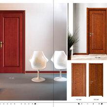 整木定制厂家供应无漆门,江山实木复合烤漆门图片