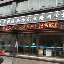 东莞清溪成考教育入户咨询图片