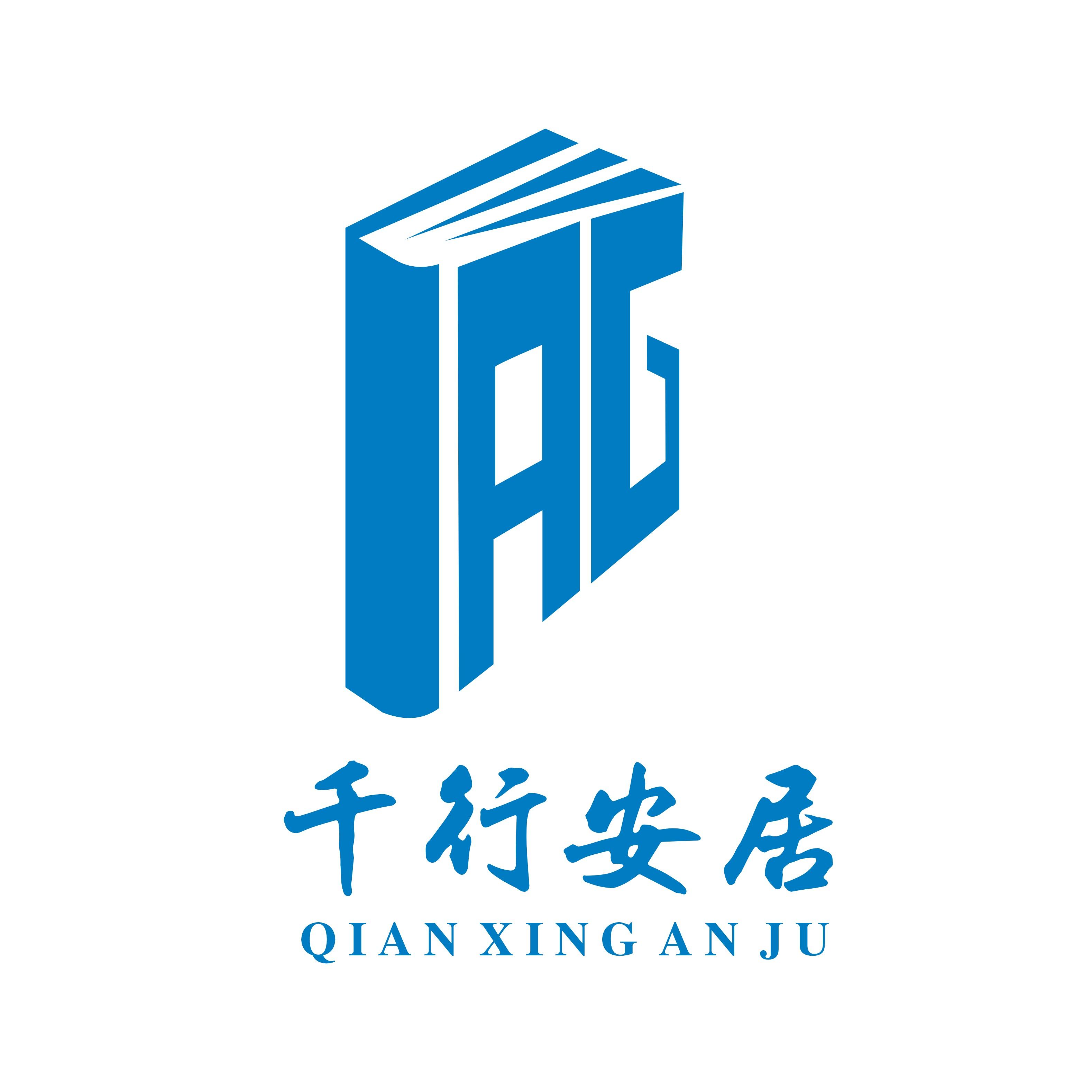 廣東千行安居教育咨詢有限公司
