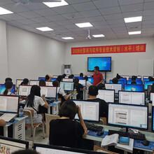 東莞清溪高升專遠程教育課程圖片