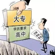 東莞南城大學自考本科教育專業圖片