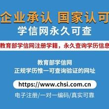 東莞南城高升專遠程教育課程圖片