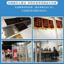 東莞南城學歷教育提升條件圖片