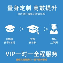东莞横沥大学自考本科教育平台图片