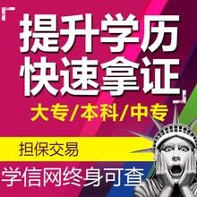 东莞清溪成人自考本科教育多少钱图片