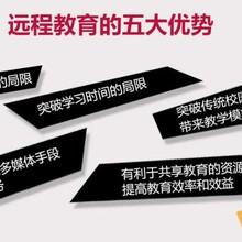 东莞成人自考本科教育怎么样图片