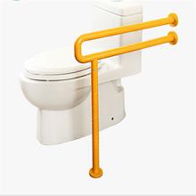 厂家直销卫浴扶手卫生间U型马桶扶手不锈钢坐便扶手价格图片