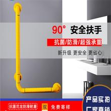 卫生间�锓鍪�L型卫浴扶手厂家供应感�X不锈钢浴室安全扶手图片