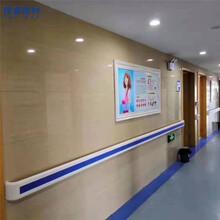 医院走廊扶手医院防撞扶手140MMpvc防撞扶手养老院扶手厂家图片