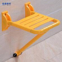 衡水佳睿老人休息椅楼道休息凳不锈钢爱心折叠座椅图片
