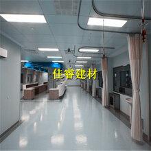 医用隔帘轨道丨医院窗帘轨道丨医院病床隔帘轨道厂家衡水佳睿图片