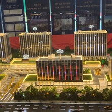 雄安樓盤京雄世貿港領秀城-開發商圖片
