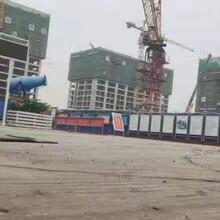 白溝樓盤京雄世貿港活力谷項目介紹圖片