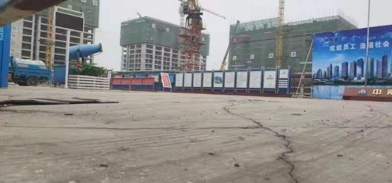 保定白溝新城-京雄世貿港-房